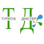 Туристичний клуб Дністер